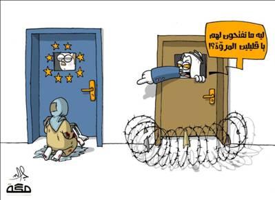 Migration cartoon by Saudi artist Abdullah Jaber