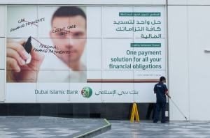 Difference between conventional banks and Islamic banks