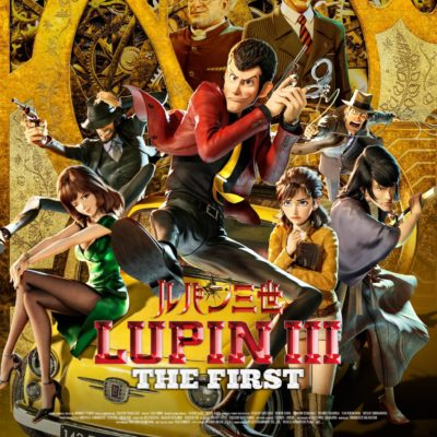 LUPIN III - The First: