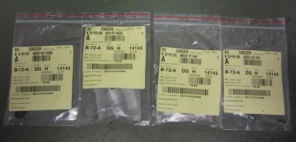 Mazda-Teilenummern der Ersatzteile