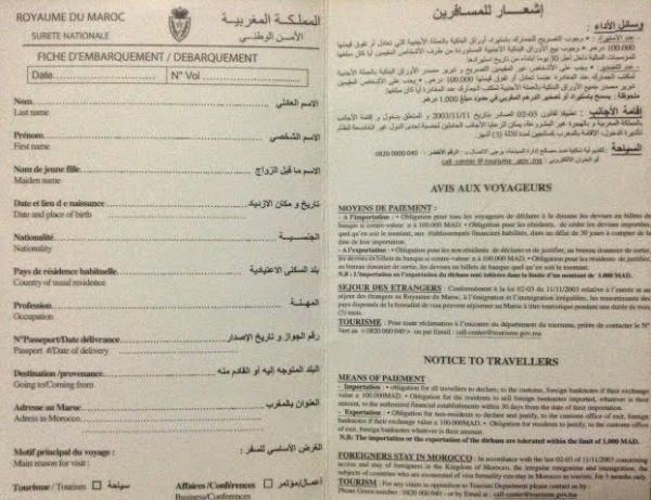 Documento que deve ser preenchido na entrada no país com informações em francês, inglês e árabe