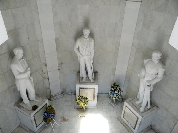 Los Trinitarios Santo Domingo