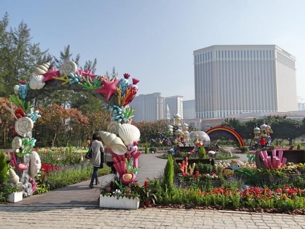 Parque em Macau