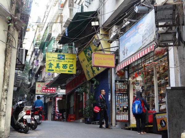 Rua do centro de Macau