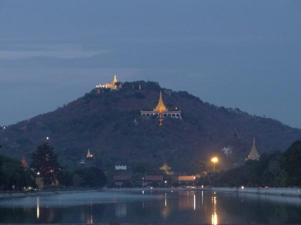 Colina da Su Taung Pyi Pagoda