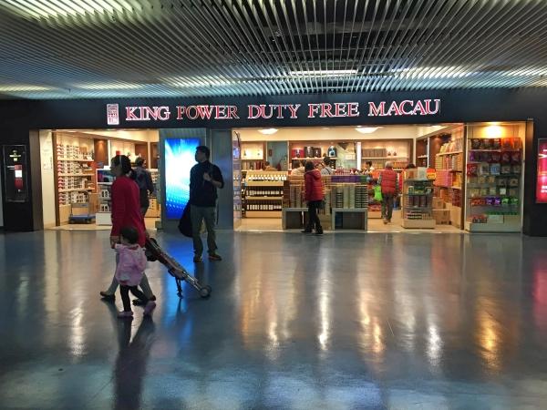 Porto Macau