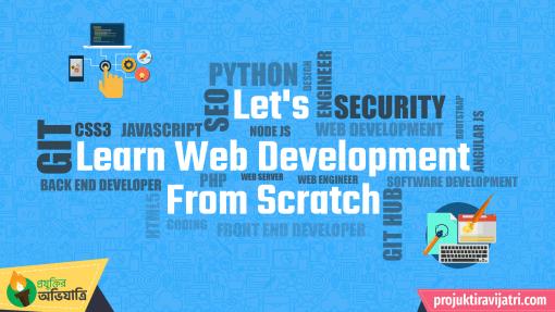 Web-Development-career-roadmap Projuktir Avijatri ওয়েব ডেভেলাপমেন্ট ক্যারিয়ার যেভাবে শুরু করতে হবে প্রযুক্তির অভিযাত্রি Front End Back End Developer ক্যারিয়ার Career