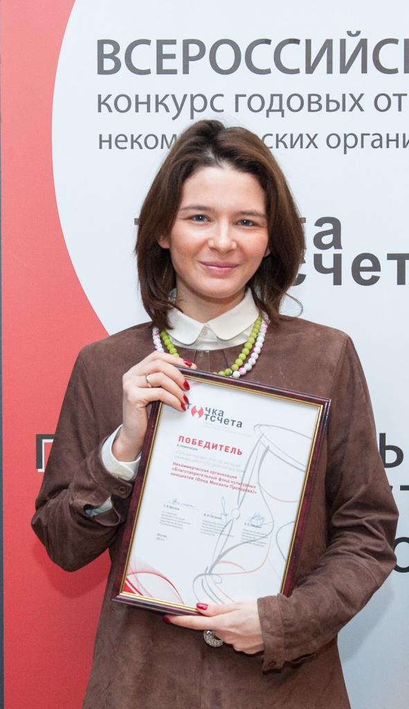 Фонд Михаила Прохорова получил награду за годовой отчет