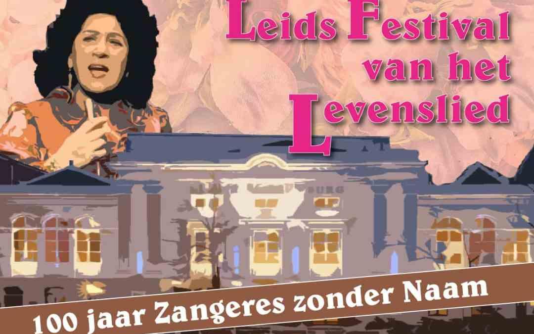 Leids Festival van het Levenslied