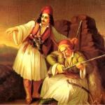 Arvanitet-arberit e greqise