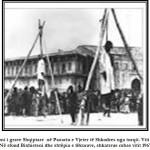 Dhunimi i grave Shqiptare  në Pazarin e Vjeter të Shkodres nga turqit. Viti 1478