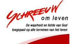 marsvoorhetleven-nl2016