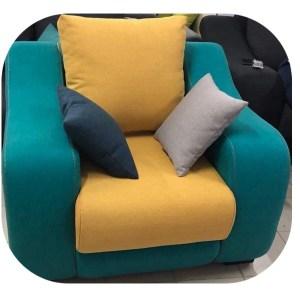 Salon 7 places en tissu vert jaune