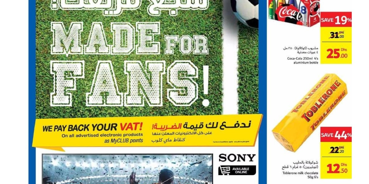 Carrefour Made For Fans Offers - Promotionsinuae