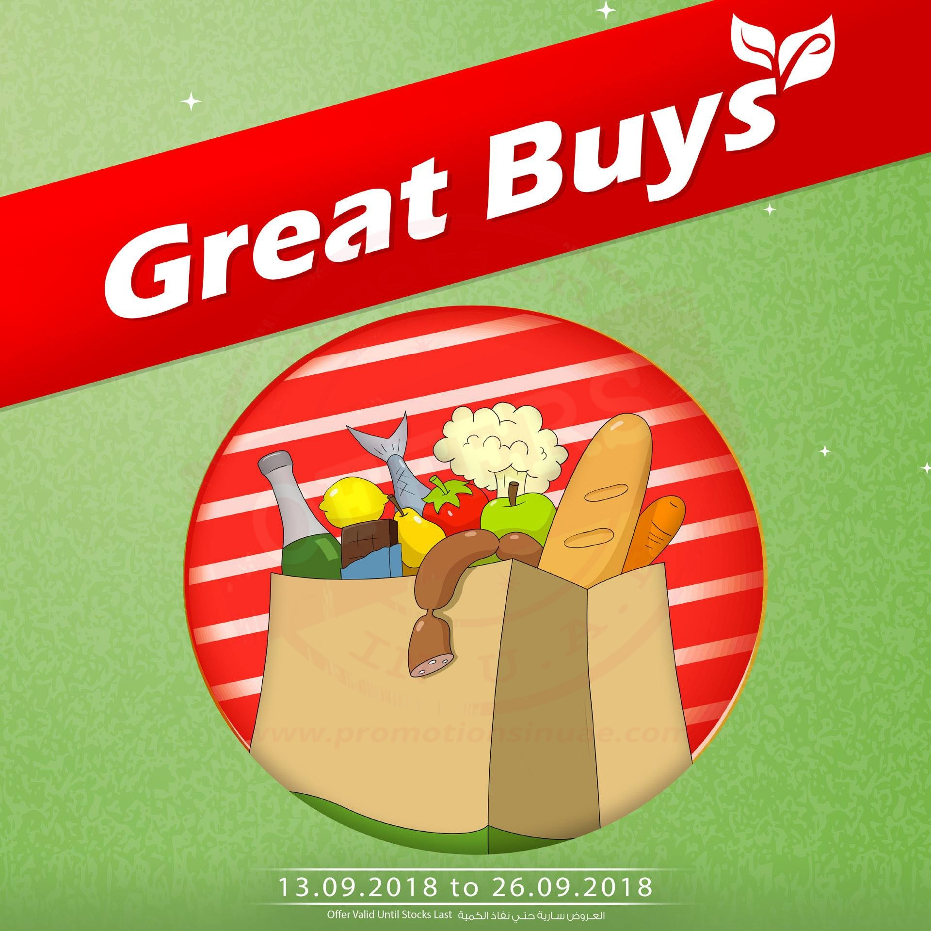Souq Planet Greatest Buys Offer - Promotionsinuae