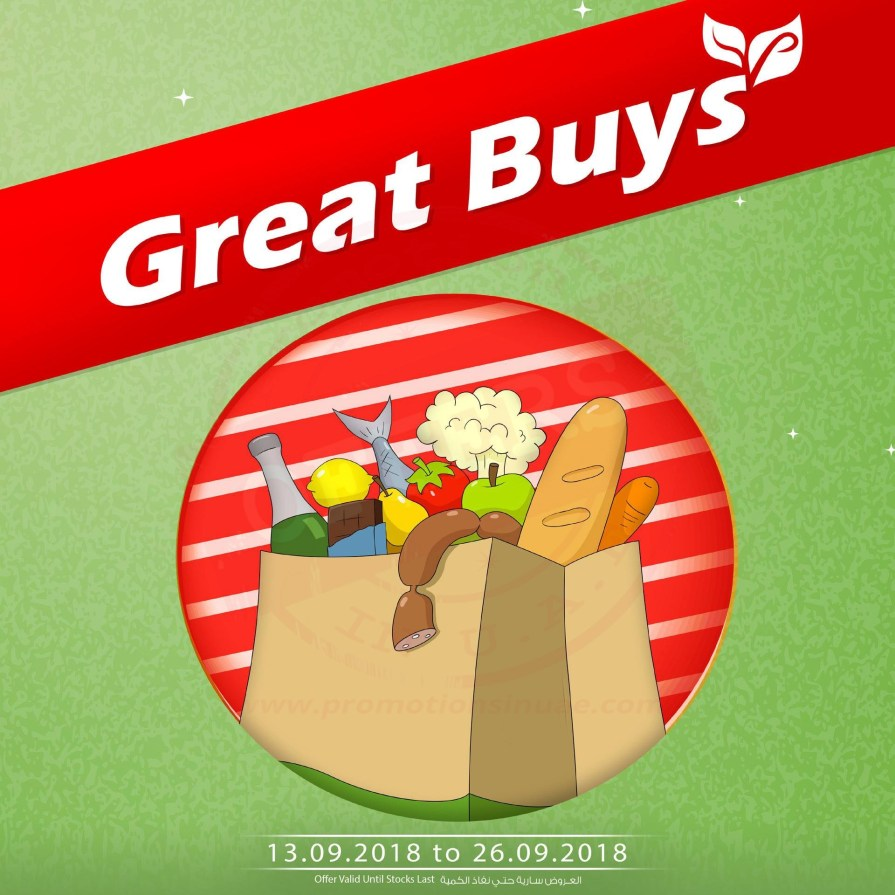 Souq Planet Greatest Buys Offer -