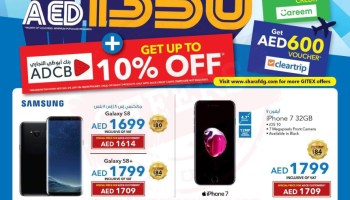 Deals from AED 1 at Sharaf DG stores  - Promotionsinuae