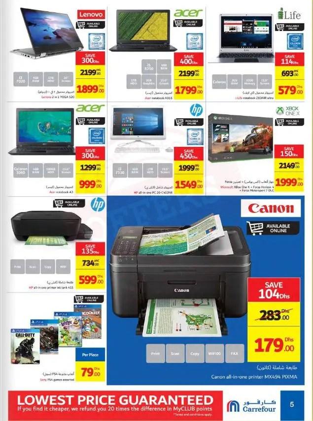 Carrefour Electronics Super Sale Promotionsinuae