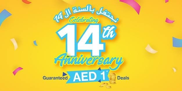 sharaf dg promotions Archives - Promotionsinuae