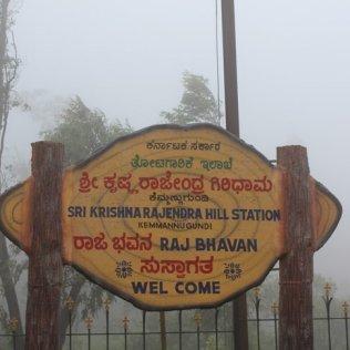 places to visit around chikmagalur - Krishna Rajendra Hill Station
