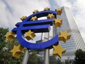 Banca Centrală Europeană (BCE