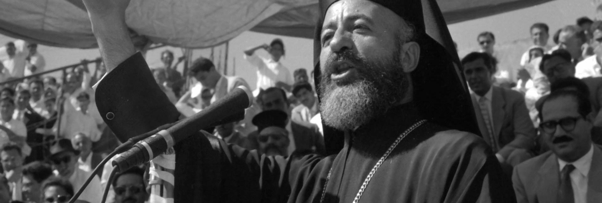 Φάκελος Κύπρου: Προσωπική μαρτυρία για τη διαφυγή του Μακαρίου από το Προεδρικό Μέγαρο