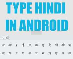 type hindi in android