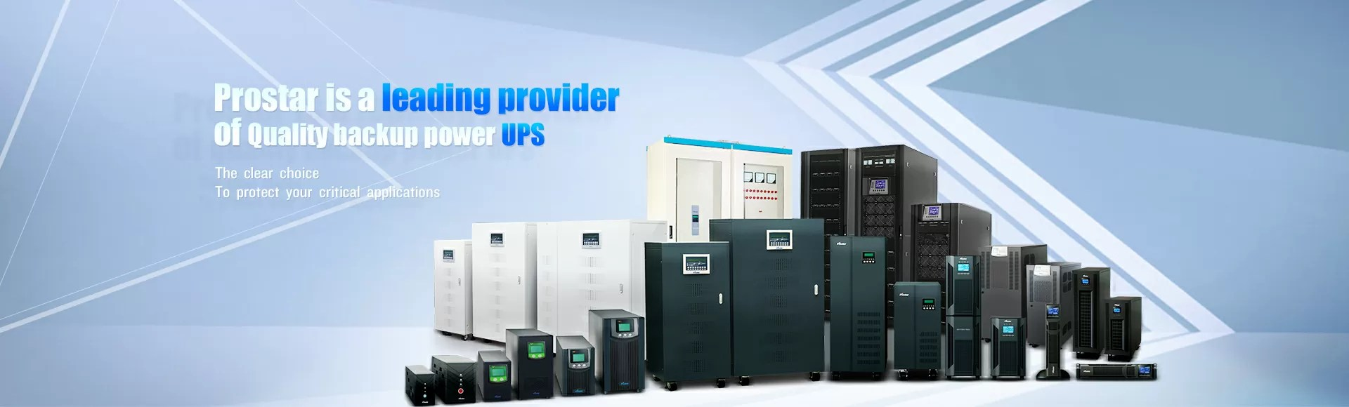 Prostar UPS Manufacturer in China