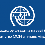 IOM-UN_Blue_Bkg_UKR