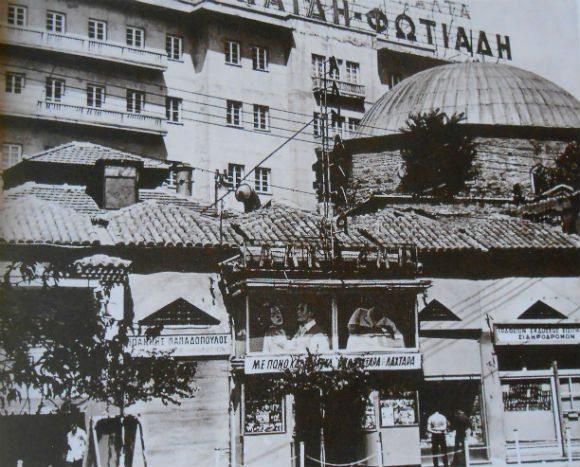 Το Αλκαζάρ στη δεκαετία του '70 (Φώτο: parallaximag.gr)
