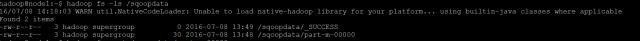 hadoop-list-command
