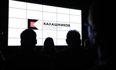 Kalashnikov prépare le AK-12, et se lance dans le sport & la chasse