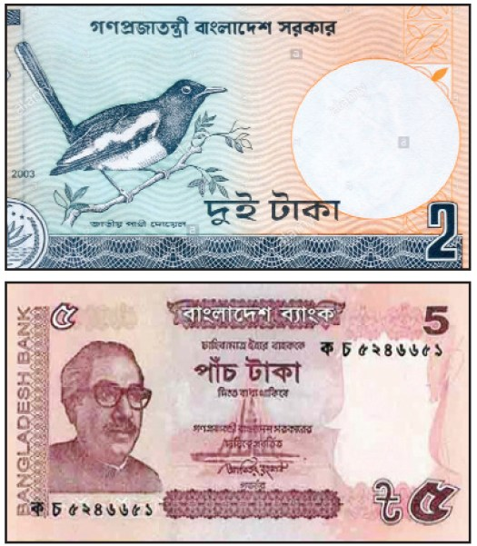 Image result for দুই ও পাঁচ টাকার নতুন নোট