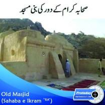 Old Masjid(Sahaba-e-Ikram)