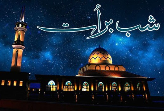 Shab e Bara'at (The Night of Forgiveness)