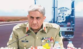 Army chief withdrew the extension request