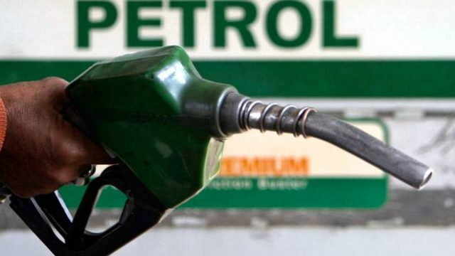 PETROL PRICE LIKELY TO RISE IN PAKISTAN