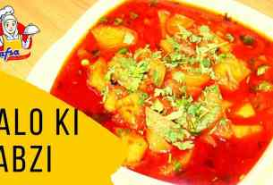 Aloo Shorba Simple and Fast Salan | Potato Curry in Urdu Hindi