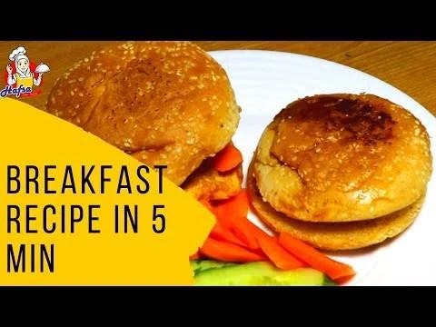 Breakfast Recipe Indian, Pakistani, Bangladeshi in Urdu Hindi