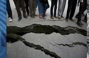 Earthquake tremors in Islamabad