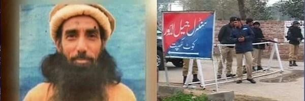 Ikram-ul-Haq alias Lahori