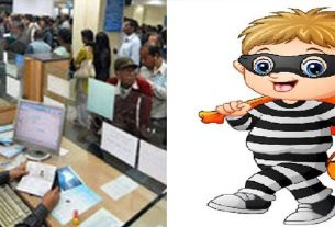 A 10-YEAR-OLD BOY STOLE MILLIONS OF RUPEES FROM A BANK IN 30 SECONDS