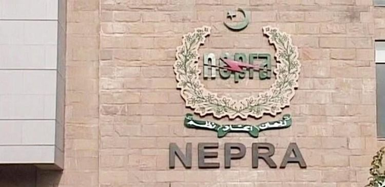 NEPRA TO HOLD A PUBLIC HEARING ON KARACHI LOAD SHEDDING ON JULY 10
