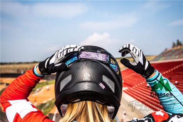 2019 QIANSEN BMX Trophy