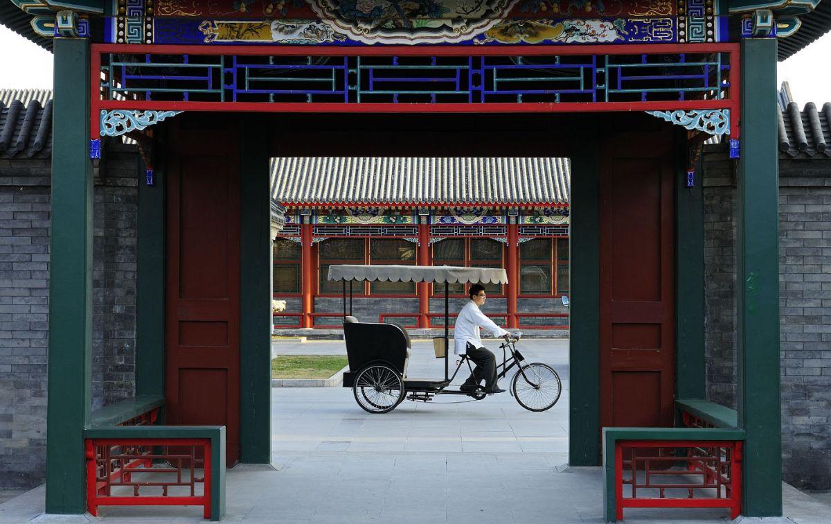 Aman Summer Palace in Peking