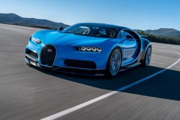 bugatti chiron luxus sportwagen supersportwagen topspeed leistung