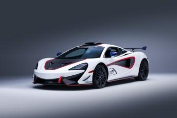 mclaren 570s mso high performance road cars sports-cars new models bespoke
