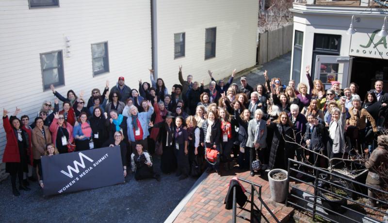 2018 Women's Media Summit and Film Financing Forum