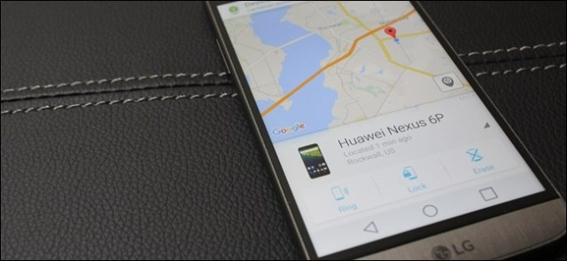 How to track lost android phone