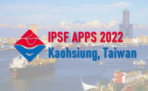 【2022 APPS籌備團隊招募中 Call for Reception Committee】